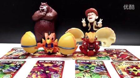 光头强熊大带你来玩斗龙战士烈古拉玩具