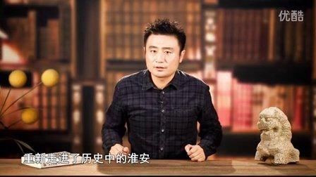 《璞通》第一季:淮安照相馆的那些事儿 No.10