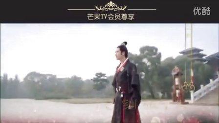 兰陵王妃 即将播出 芒果TV 2016 最值得期待的 古装剧 兰陵王妃 即将播出
