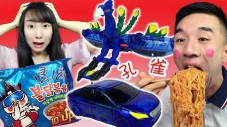 孔雀车神之火鸡面