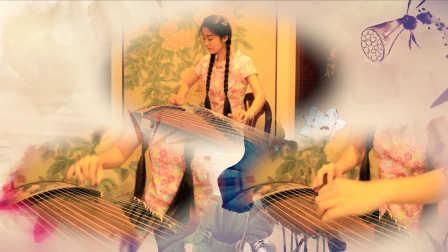 纯古筝重奏《依兰爱情故事》(贾玲小品《你好,李焕英》背景音乐)