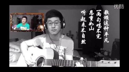 弹唱爸爸妈妈李荣浩