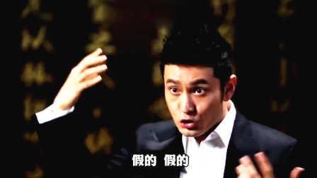 黄晓明承认身高造假!教主代言增高鞋垫视频走红