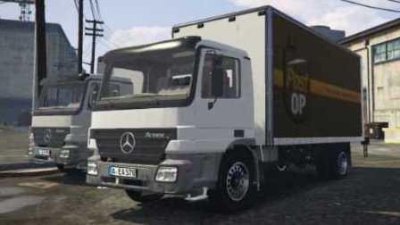 《GTA5》汽车mod #164奔驰 Actros Transporter 卡车【我是一个合格的邮递员】
