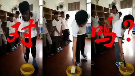 表蛋疼 2016:学生被要求将手机扔水里 这种处理方式对吗 380        8.6
