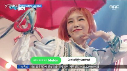 【Sxin隋鑫】[超清现场]160917 孙佳仁 Gain - Carnival (The Last Day) MBC 音乐中心 Music Core