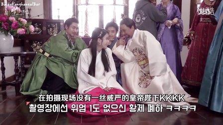 步步惊心 丽 第08集花絮(中字) 姜河那 cut