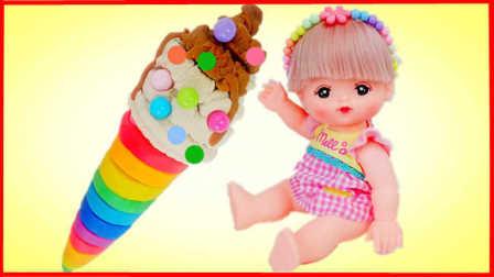 白雪玩具屋 2016 美味彩虹雪糕冰淇淋