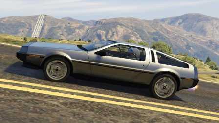 《GTA5》汽车mod #168Delorean DMC12 原车【回到未来 特辑篇 上】