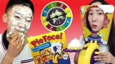 新魔力玩具学校 第一季 搞笑奶油打脸砸派机