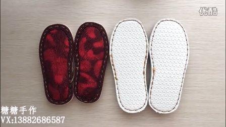 糖糖手作 ( 9集 )  棒针编织拖鞋鞋底