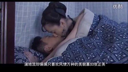 说吻戏:姐弟恋《边城汉子》温峥嵘王斑·迅音160923