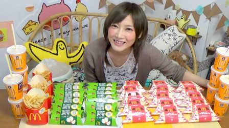 【木下大胃王】麦当劳香桃奶油三角派和苹果派30个加焦糖奶昔10杯 @柚子木字幕组