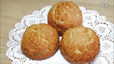 [Jennysta小吃货] 曲奇奶油泡芙 Cookie Cream Puff(Choux)