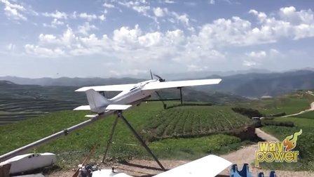 waypower威宝 气动弹射器弹射28公斤航测无人机