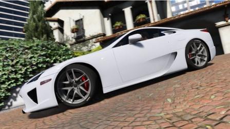 【小辉哥】第62期 GTA5 MOD超级跑车 雷克萨斯LF-A测评