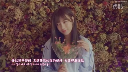 【APINK】A Pink《让我心动》(Only one)韩语中字MV