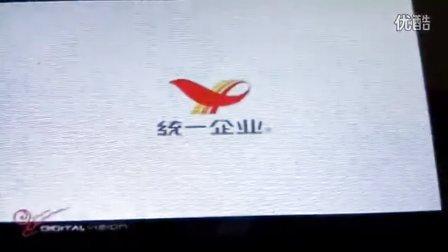 统一广告(1)
