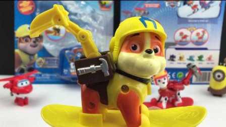 【汪汪队立大功玩具】超级飞侠围观汪汪队立大功玩具视频
