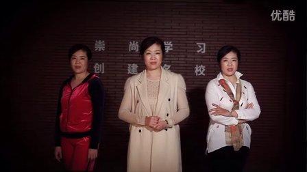 辽阳市白塔区逸夫小学教师系列短片——张炜老师