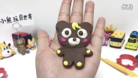 ★橡皮泥手工制作小熊曲奇饼干制作★★益智游戏