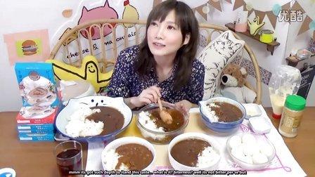 【吃货木下】咖喱大餐 5.4kg!