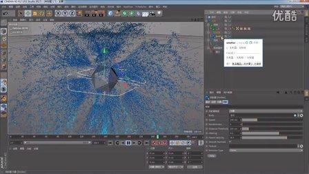 C4D RealFlow 流体插件 中文视频教程 04 发射器 2 线性 对象和球体发射器