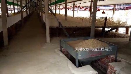 河南华英农业公司+农户模式安装的自动化养鸭设备--上料机料线