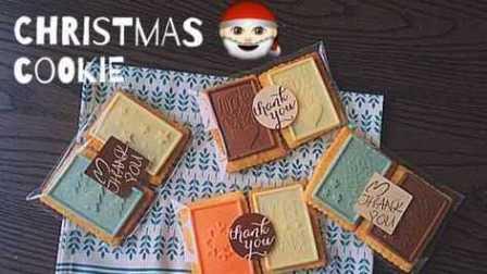 「M」圣诞节🎅🏻 巧克力印花曲奇 模具套装 (185)