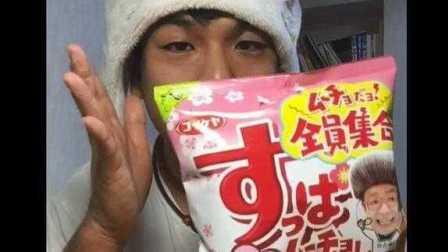 【公介小号】日本梅子控公介爱吃的梅子味零食 湖池屋 梅子味薯片 すっぱムーチョ