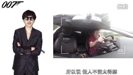黑虎评车之特斯拉Model s-邦德007和冈本003的故事