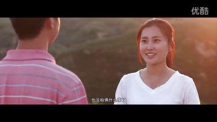 榆林首部精准扶贫微电影《桃子熟了》1080P高清版拍客联盟