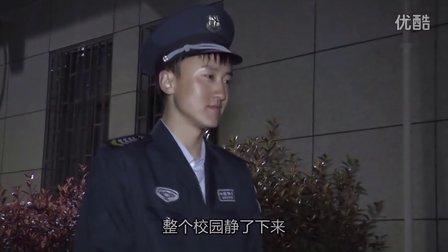 郑州市实验高级中学首部校园安全公益微电影