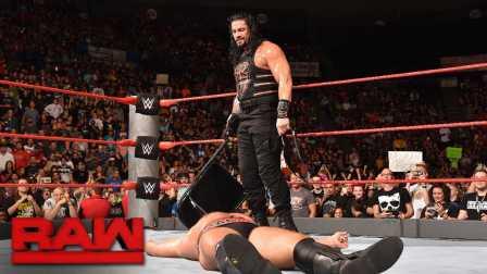 【RAW 09/26】美国冠军赛二番战  罗门-伦斯VS卢瑟夫