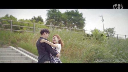 XuanFilm 韩国微电影《对的人》(太原婚礼跟拍 太原婚礼微电影)