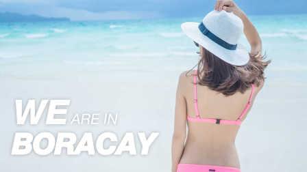 去亚洲最美白沙滩拍妹纸是什么体验
