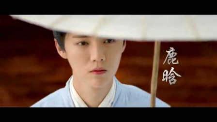 《择天记》首支预告片青春来袭 观众讨论的基本都是鹿晗!