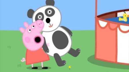 小猪佩奇全家去游乐场,没想到爸爸猪和妈妈猪各有不同的一面呢