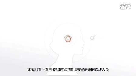 缤特力针对业务决策者的移动协作解决方案宣传视频