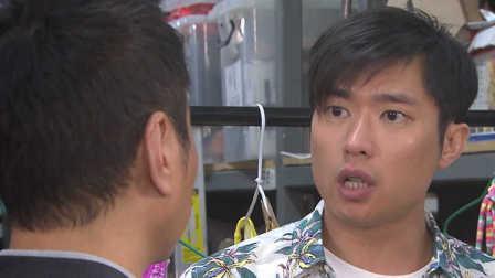 愛.回家之八時入席 - 第 128 集預告 (TVB)