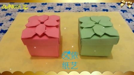 《久依纸艺》折纸教程 - 方形礼盒⑧