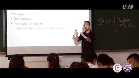 ONPS国际暑期学校平台2016北京校区