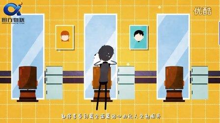 迅行智能毛巾机宣传MG动画---妙象传媒