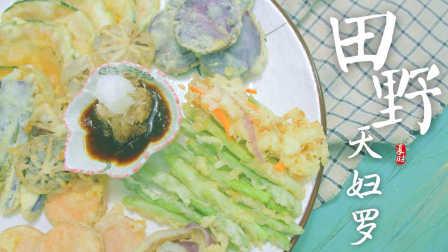 丨夏厨丨街头美食-日本站 VOL.41