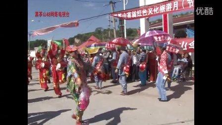 兴县举办黑茶山首届红色文化旅游月【节】