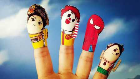 三分钟爸爸 2016 歪脖子手指玩偶纸模型 歪脖子手指玩偶纸模型