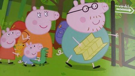 小猪佩奇 第一季30 森林小路