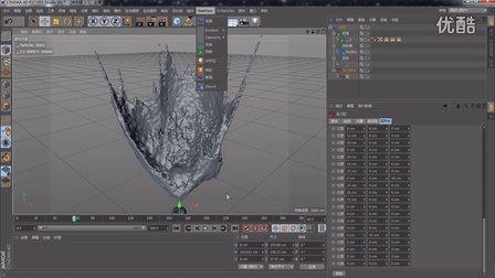 C4D RealFlow 流体插件 中文视频教程 06 后台程序 01 吸引与冠
