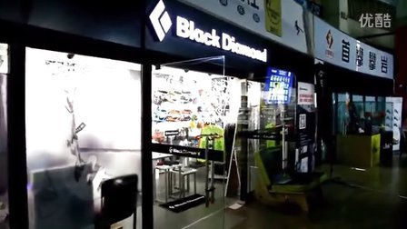 Black Diamond Onsight Store Opening ceremony