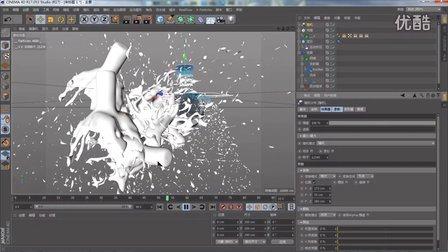 C4D RealFlow 流体插件 中文视频教程 10 网格的应用